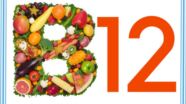 vitaminb12deficiency